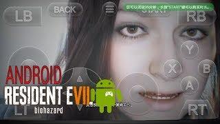 EMULADOR XBOX,PS3 ANDROID JUGANDO RESIDENT EVIL 7 MEJOR EXPLICADO