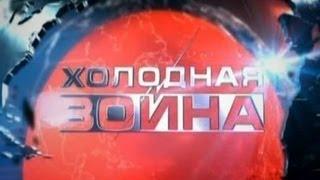 Холодная война: «США и Сомали»