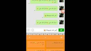 هاد ابو الوفا المضغوط عامل حساب كس مشان  يحكو معو حكي سكس كسو قايم طلع كس 😂