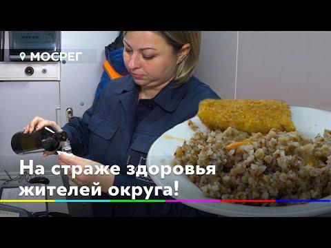 На страже здоровья жителей округа! // Новости 360° Солнечногорье 19.02