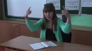 КЛИП/ПОСЛЕДНИЙ ЗВОНОК/ПРЕОБРАЖЕНКА/2018