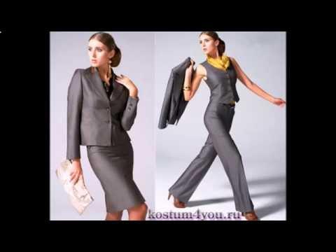 одежда 2015 офисная женщин для фото