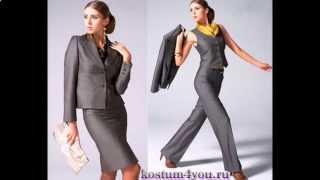 видео Образы и стиль бизнес-леди. Стильные образы для деловой женщины.