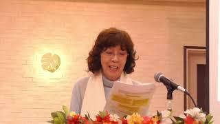良い習慣=良い将来・松澤富貴子牧師・ワードオブライフ横浜