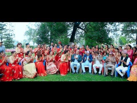 रामप्रसाद खनालको बर्षकै सुपरहिट तीज गीत  New Nepali Teej Song - Ram Prasad Khanal and Manju Poudel