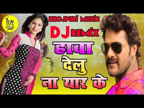 new bhojpuri dj song 3gp video download