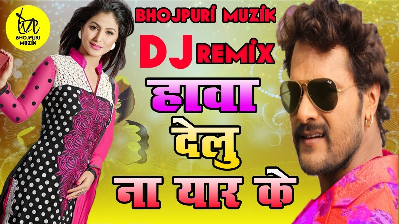 bhojpuri gana video dj par mp3