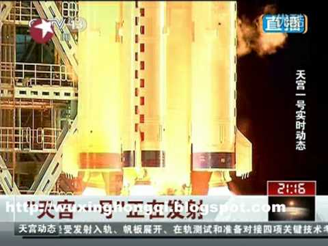 Tiangong-1, China's space station successfully launched