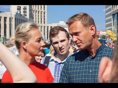 Алексей Навальный, Юлия