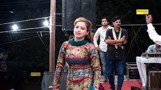 Haryanvi New Dance | Bapu tera ladla | New Stage Dance | Hapur Ragni Competition 2018 | Trimurti