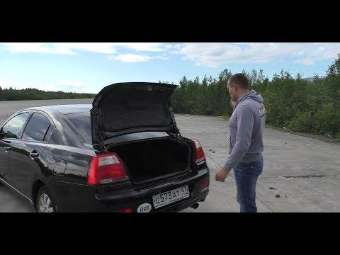 Что можно купить примерно за 400.000 рублей.