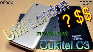 UMI  London, обзор, тест, сравнение с oukitel c3
