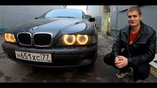 Угон BMW ! Как открыть ( вскрыть ) BMW E39 !? Все секреты