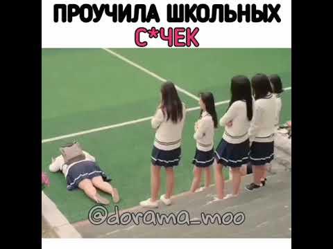 👊Проучила Школьных С*чек🖕