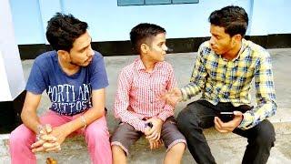 😂😂 দেখুন কিভাবে ভাইয়ের থেকে বোনের নাম্বার কৌশলে নিয়ে নিল|Bangla Natok|Sylheti Natok| funny video