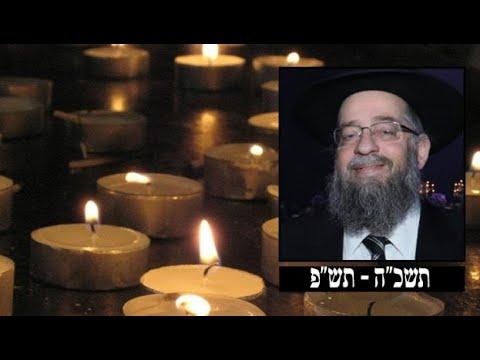 """הרב שהציל 600 ישראלים ונפטר מקורונה - הרב ישעיהו הבר ז""""ל"""