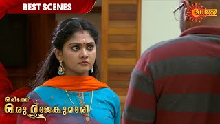Oridathu Oru Rajakumari - Best Scene | 20th Jan 2020 | Surya TV Serial | Malayalam Serial