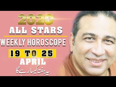 Knowledge for success| Become Successful | Best Astrologer - Mumbai Summit | Astrology | Prosperous from YouTube · Duration:  1 hour 21 minutes 9 seconds