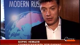Выступление Бориса Немцова в иностранном комитете Конгресса США