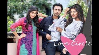 Love Circle New natok 2018   apurba    priyanka   bangla natok