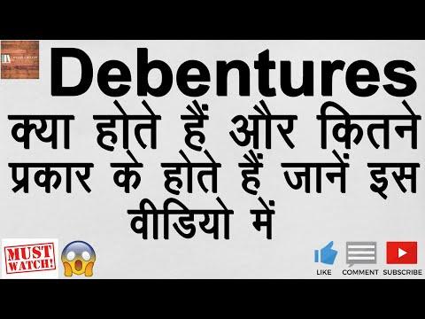 debentures-|-types-of-debentures-|-debentures-definition-|-debentures-meaning-|-features-of-debentur
