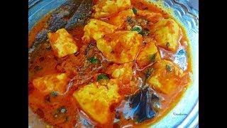 quick paneer sabzi recipe-easy and tasty paneer recipe -paneer gravy -पनीर की सब्ज़ी कैसे बनाये