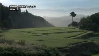 映画『モノクロームの少女』は新潟県長岡市栃尾地域で撮影され、 栃尾商...