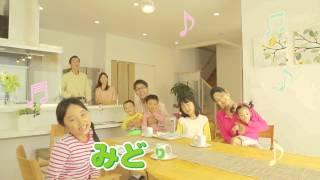 制作≫ホームテレビ映像(株) http://www.home-ez.co.jp/