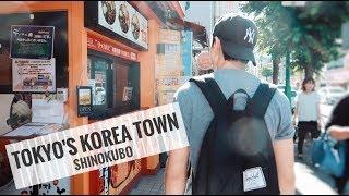 JAPAN VLOG: HANGING OUT IN TOKYO'S KOREA TOWN