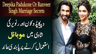 Bollywood Gossips | Deepika Padukone Ranveer Singh Marriage | Urdu Pen