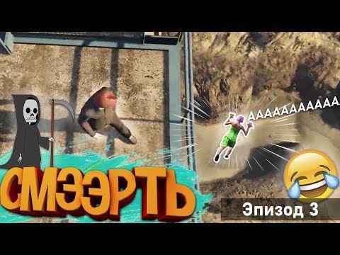 ФИНАЛ ИСТОРИИ С МАДИНОЙ (GTA 5 RP ONLINE)