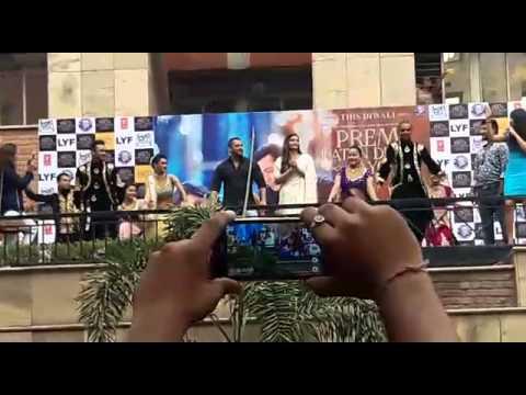 Salman Khan And Sonam Kapoor In Amity University