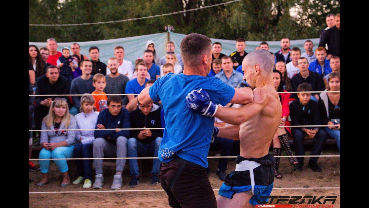 СТРЕЛКА в Димитровграде, 27 Августа, первый бой