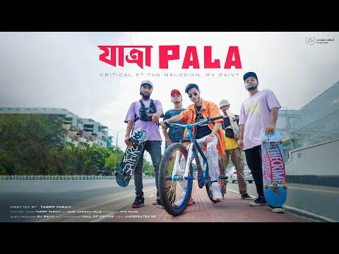 Jatrapala - Bangla Rap Song   Critical ft. The Melodian, Rv Raivy   Official Music Video 2021