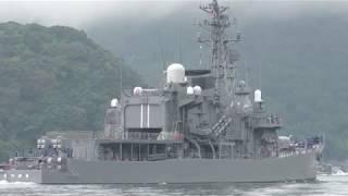 M180917B 海上自衛隊舞鶴基地 護衛艦『まつゆき』 出港②