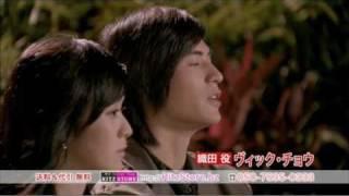 【RitzStore】『美味関係』DVD-BOXⅢ PC: http://ritzstore.bz/p/r/roic/...