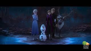 Սառցե սիրտը 2/Frozen II