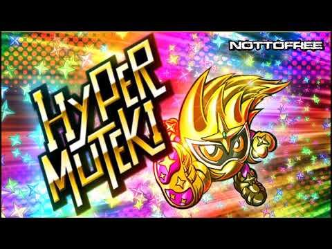 Hyper Muteki (ハイパームテキ) Henshin Sound [Final Ver.]   Kamen Rider Ex-Aid
