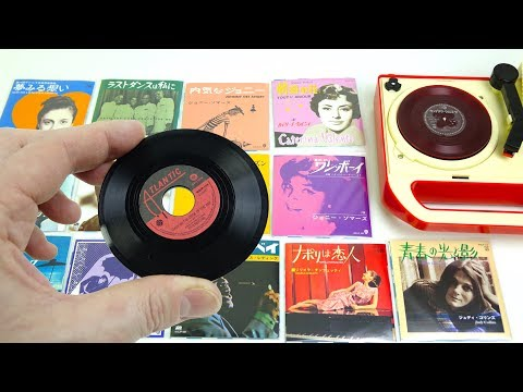 8ban - mini playable Vinyl Records from Japan