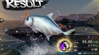 Fish Hunt 世界を釣れ アフリカンスレッドフィッシュ攻略
