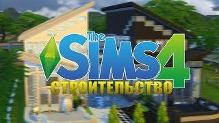★ СТРИМ | The Sims 4 ► СТРОИТЕЛЬСТВО | ДОМ НА СКАЧКУ ★
