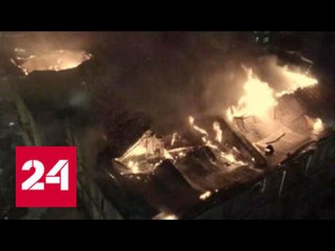 В Твери возбуждено уголовное дело по факту пожара в детской больнице