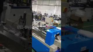 KF94 마스크 기계 포장기계 일체형 자동화- 2D