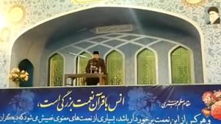 Qari Terbaik MTQ International 2012 di Iran (H.Ja