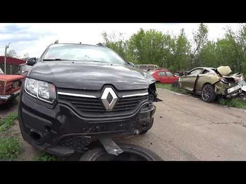 Белавтолот аукцион аварийных авто ( Беларусь