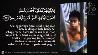 Child in Jail reciting Quran with beautiful voice