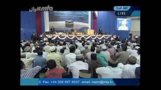 Hum Wo Log Jo Maktal Me -Part 1-Nazam Ahmadiyya (MTA)