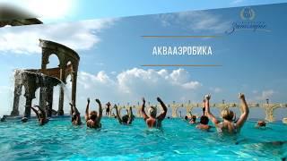 Санаторий Заполярье(, 2017-06-02T14:31:49.000Z)