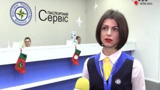 видео загранпаспорт