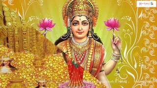 Goddess Sri Laxmi Devi || Telugu Devotional Songs || N.Surya Prakash, Nalini